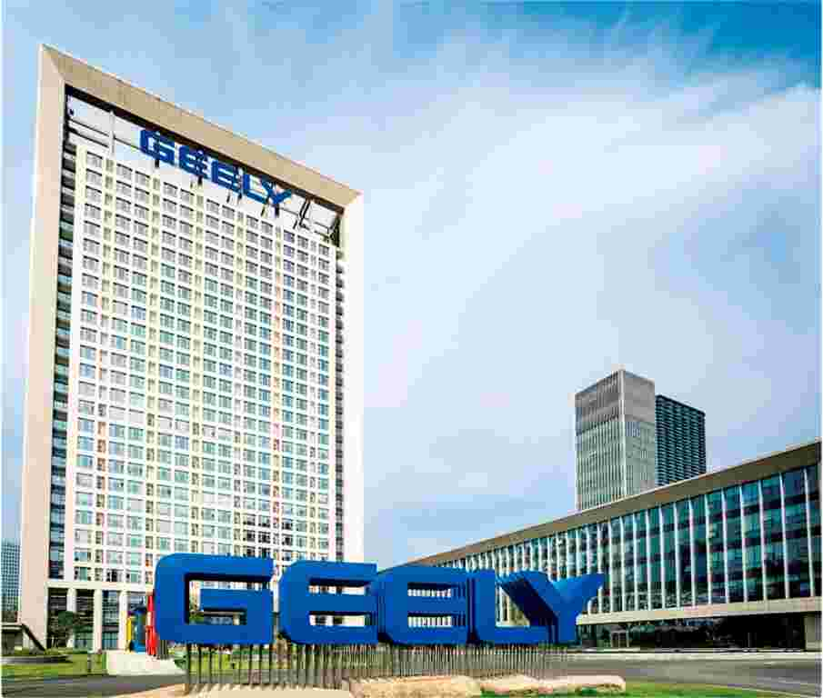 Geely Holding Group - Джили Центр Зеленоград